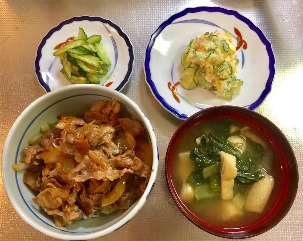 f:id:wakuwakuseikatsu:20170512111033j:image