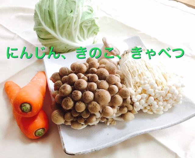 f:id:wakuwakuseikatsu:20170612113845j:plain