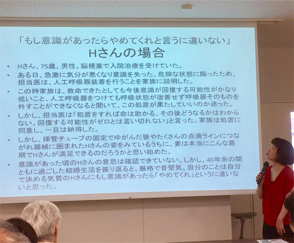 f:id:wakuwakuseikatsu:20170709115647j:image