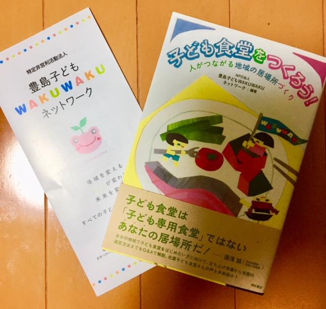 f:id:wakuwakuseikatsu:20171101224354j:plain