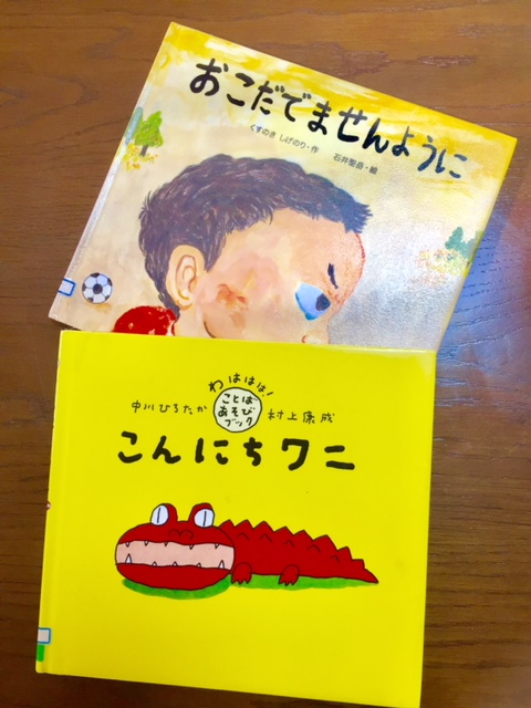 f:id:wakuwakuseikatsu:20171103225245j:plain