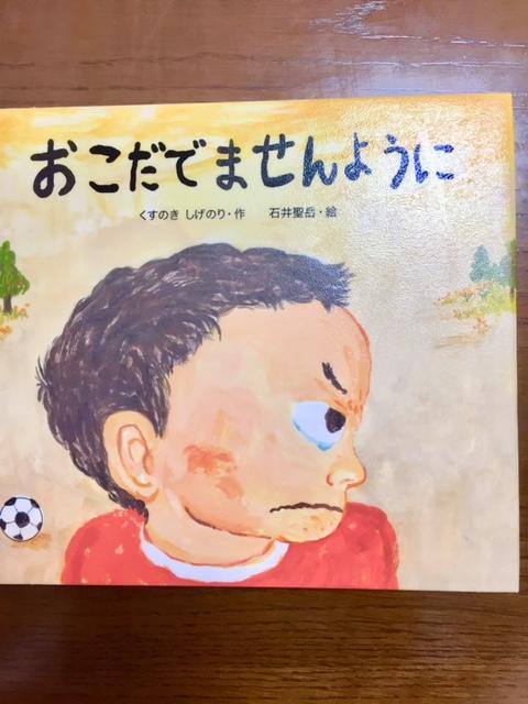 f:id:wakuwakuseikatsu:20171103225436j:plain