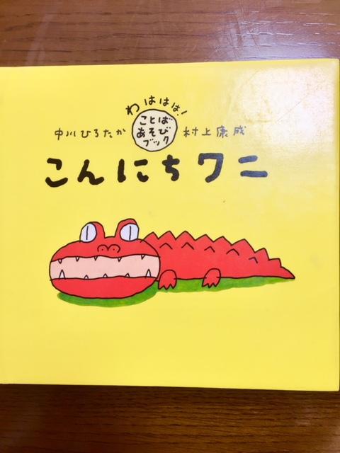 f:id:wakuwakuseikatsu:20171103225511j:plain