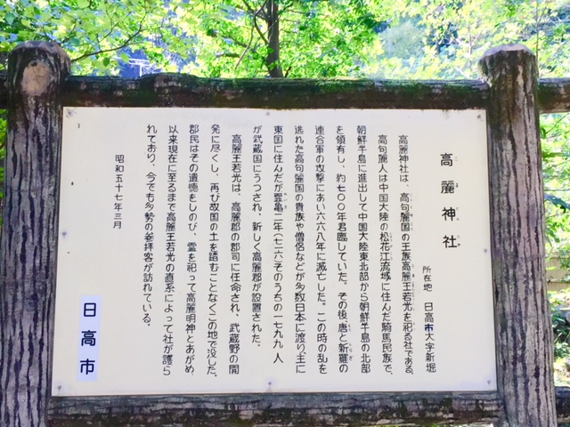 f:id:wakuwakuseikatsu:20171104175259j:plain