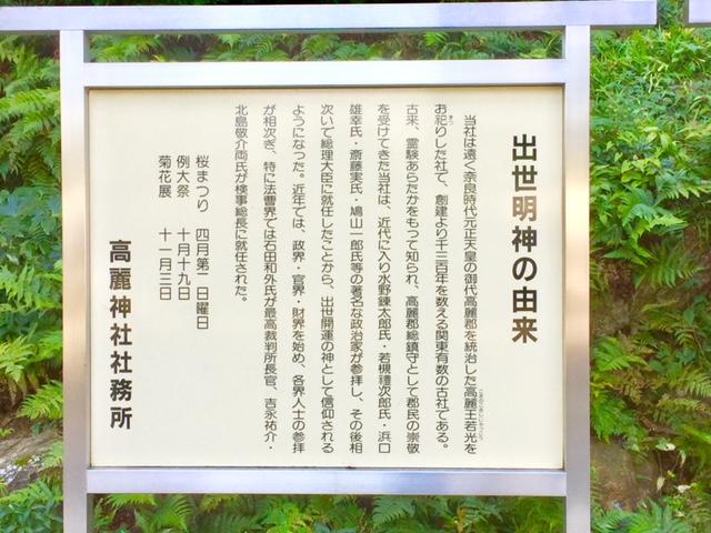 f:id:wakuwakuseikatsu:20171105115721j:plain