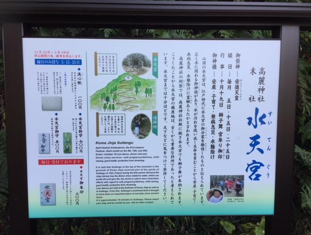 f:id:wakuwakuseikatsu:20171105120218j:plain