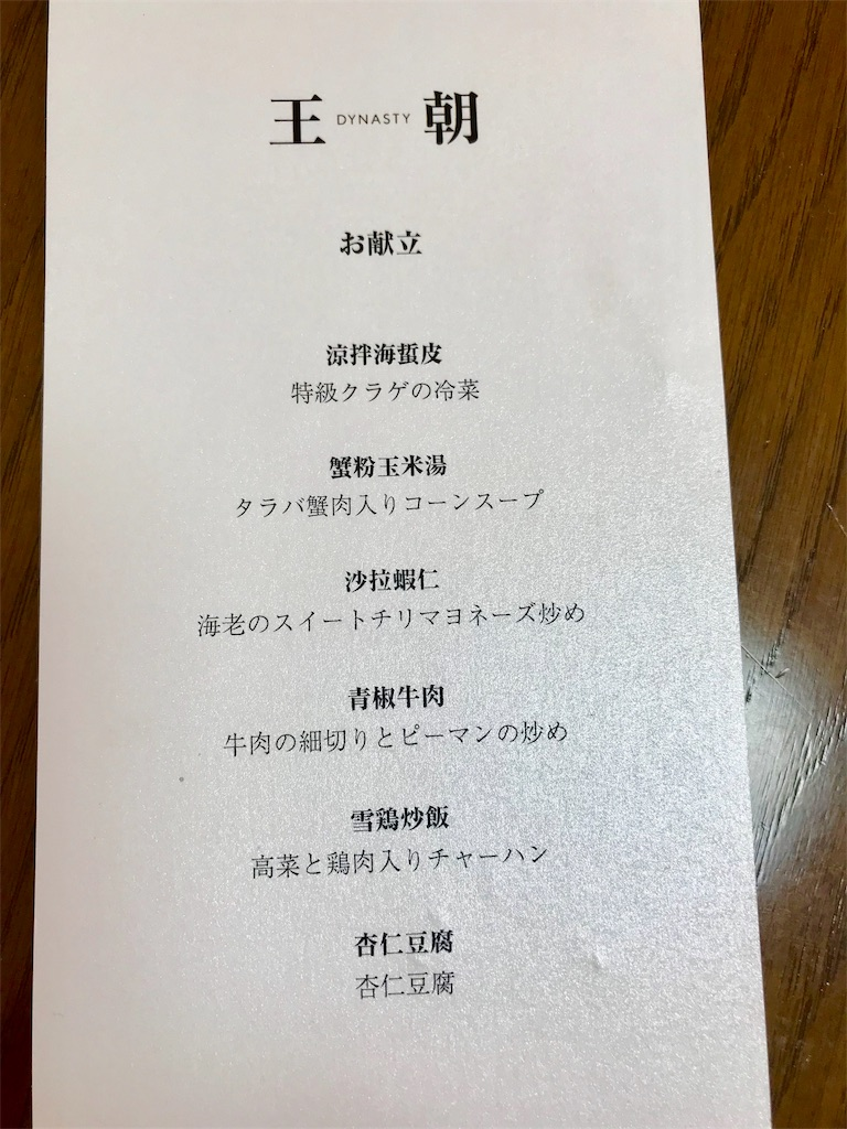 f:id:wakuwakuseikatsu:20180330095522j:image