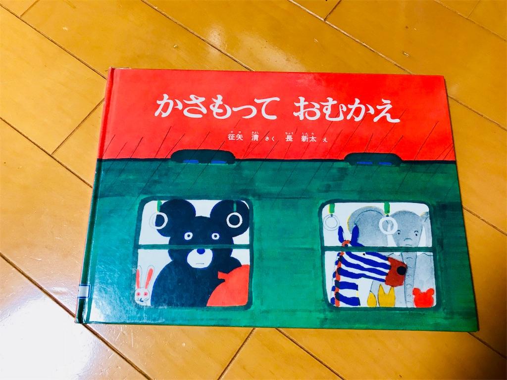 f:id:wakuwakuseikatsu:20180614224843j:image