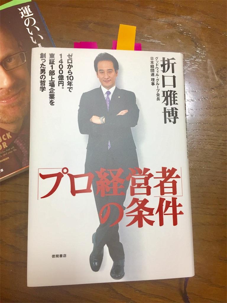 f:id:wakuwakuseikatsu:20180717231631j:image