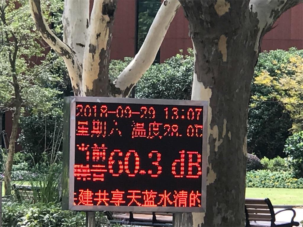 f:id:wakuwakuseikatsu:20181003115410j:image