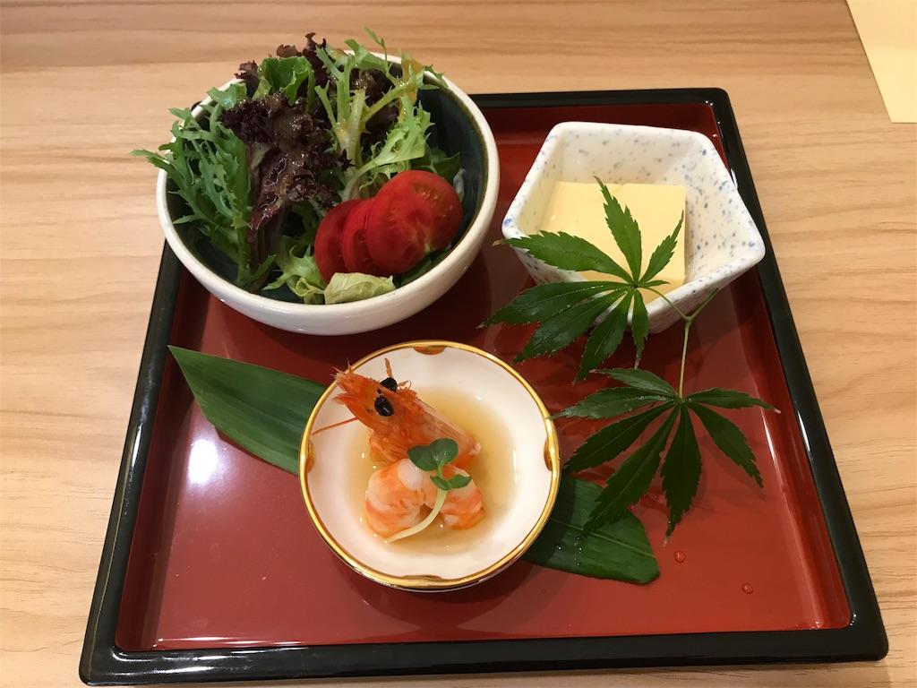 f:id:wakuwakuseikatsu:20181008112836j:image