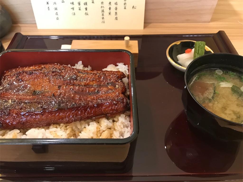 f:id:wakuwakuseikatsu:20181008112838j:image