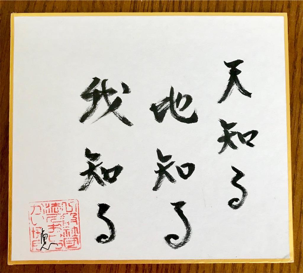 f:id:wakuwakuseikatsu:20181107105900j:image