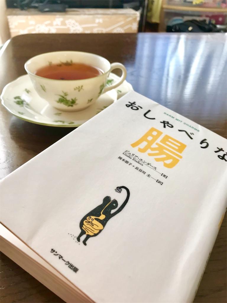 f:id:wakuwakuseikatsu:20181219114021j:image