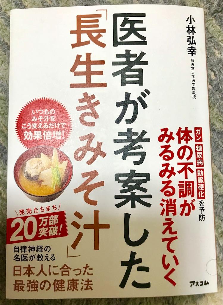 f:id:wakuwakuseikatsu:20190304203943j:image
