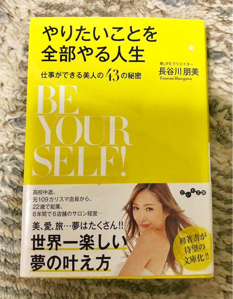 f:id:wakuwakuseikatsu:20190304204143j:image