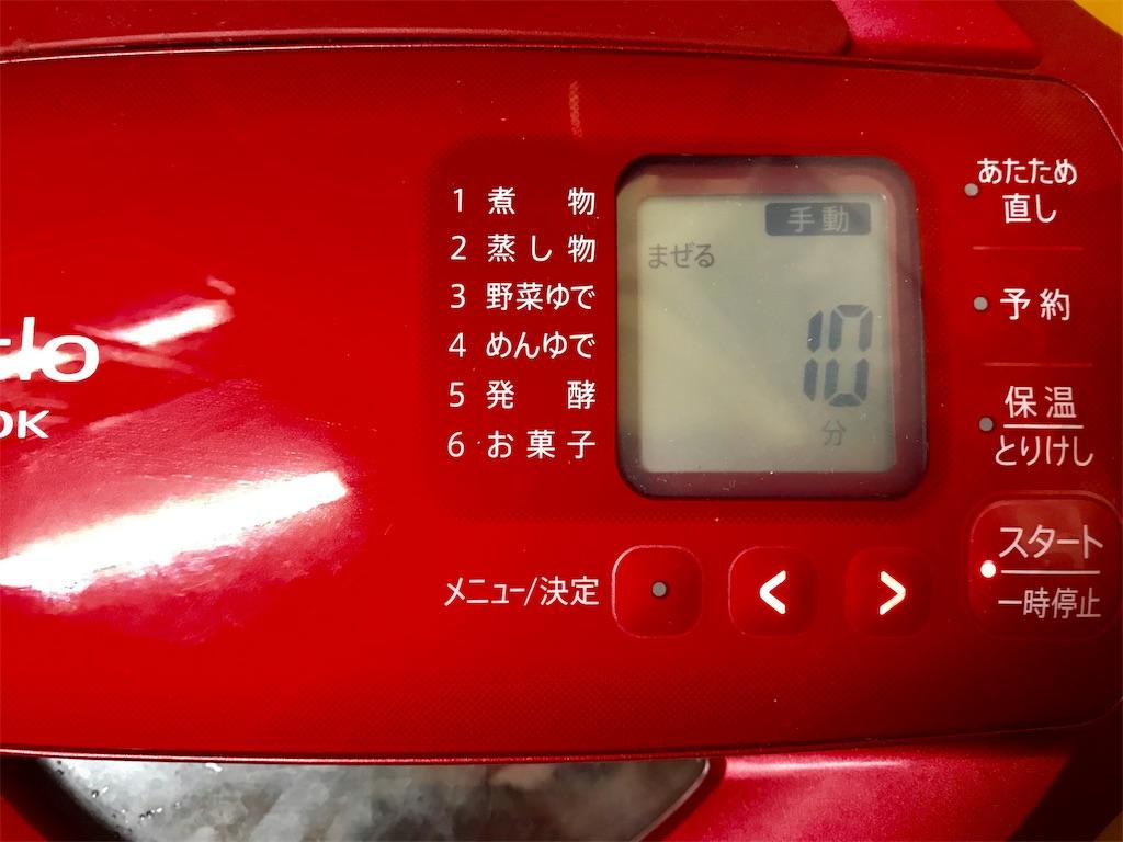 f:id:wakuwakuseikatsu:20190313080615j:image