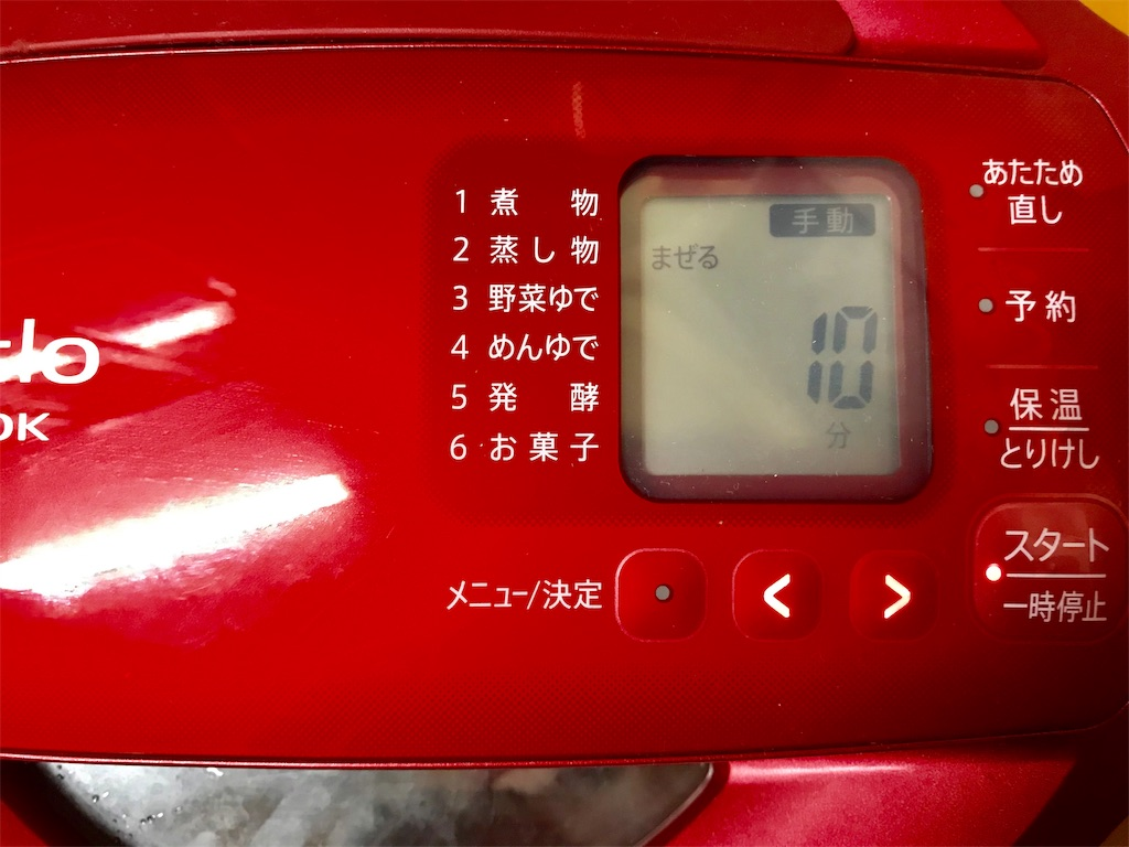 f:id:wakuwakuseikatsu:20190315101019j:image