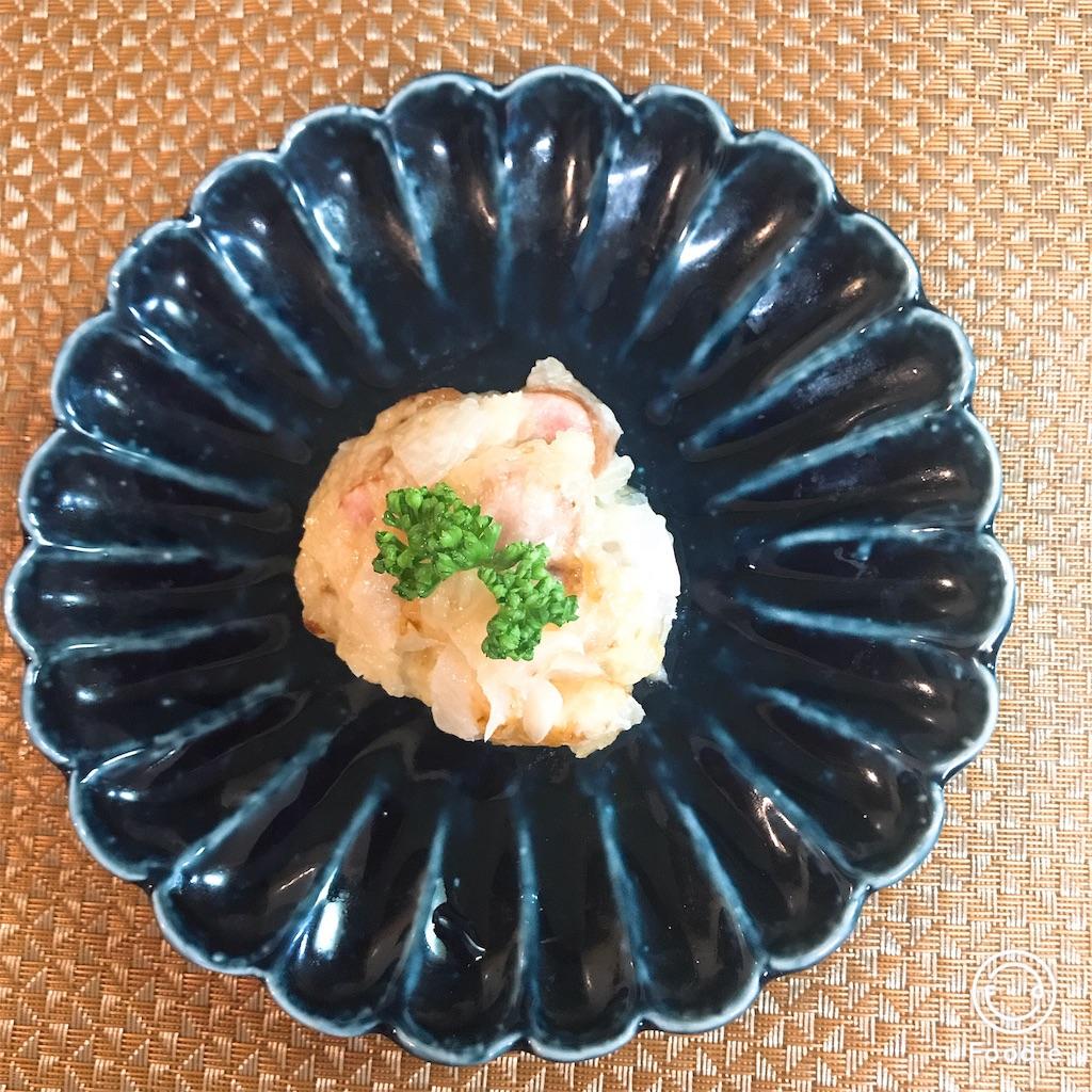f:id:wakuwakuseikatsu:20190424212948j:image