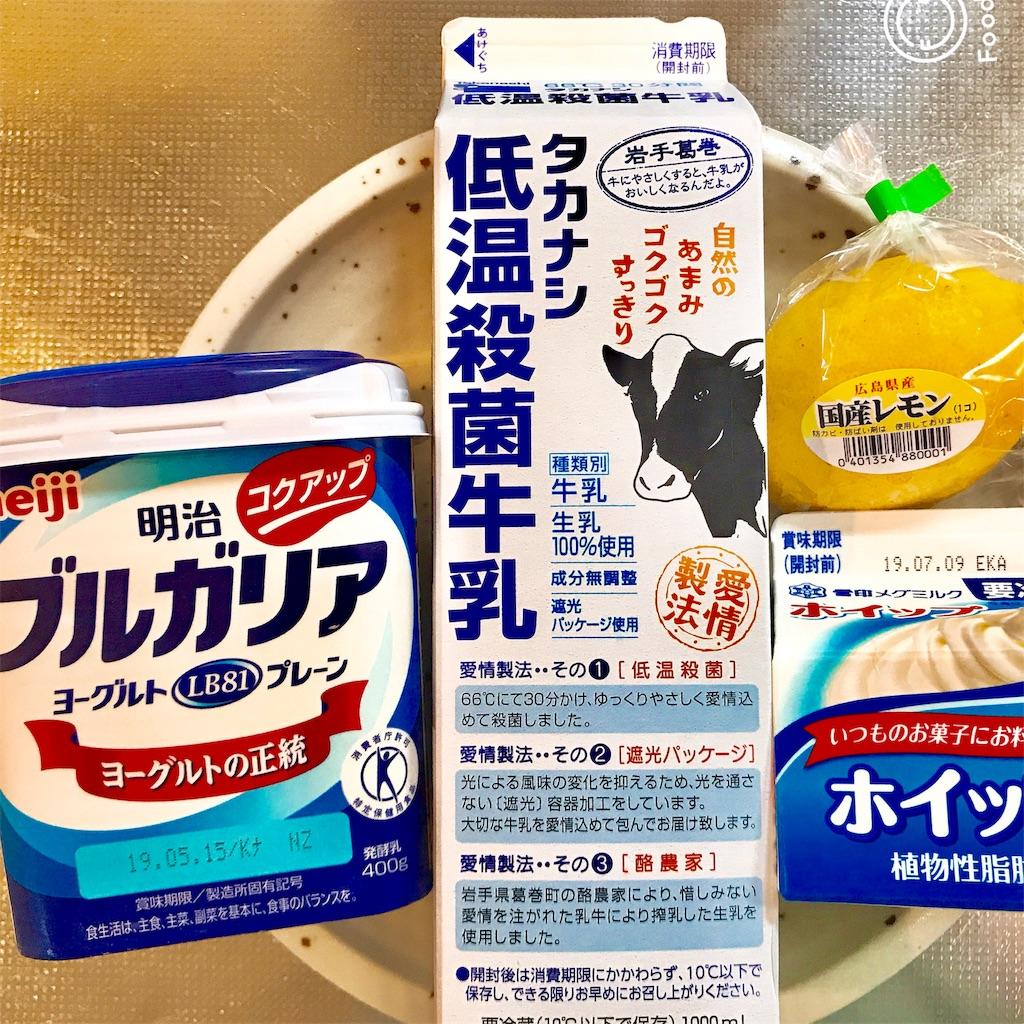 f:id:wakuwakuseikatsu:20190507173943j:image