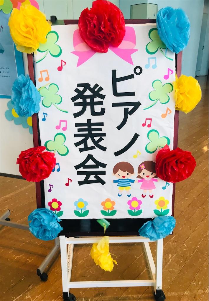 f:id:wakuwakuseikatsu:20190616223852j:image