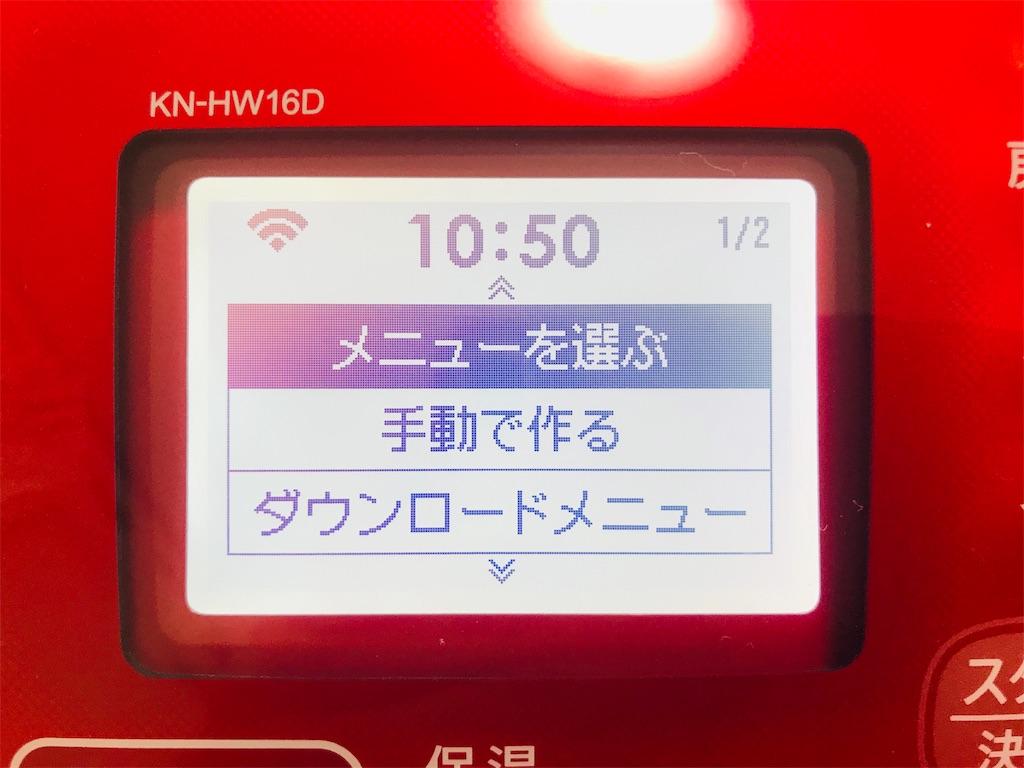 f:id:wakuwakuseikatsu:20190718181822j:image
