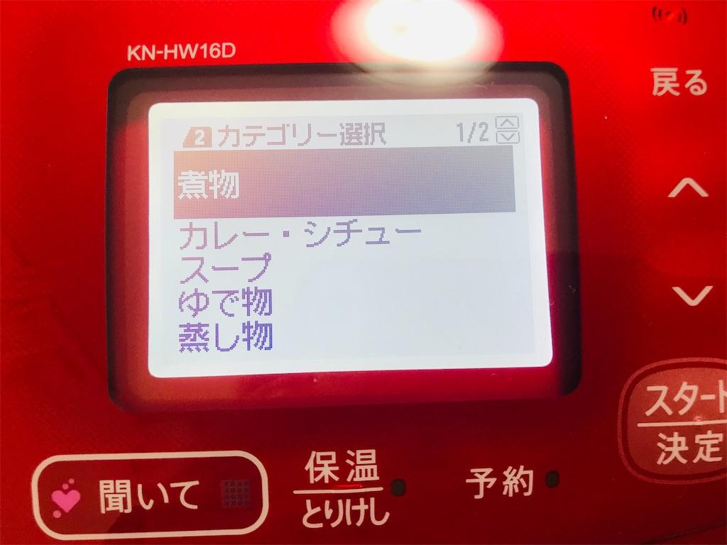 f:id:wakuwakuseikatsu:20190718181843j:image