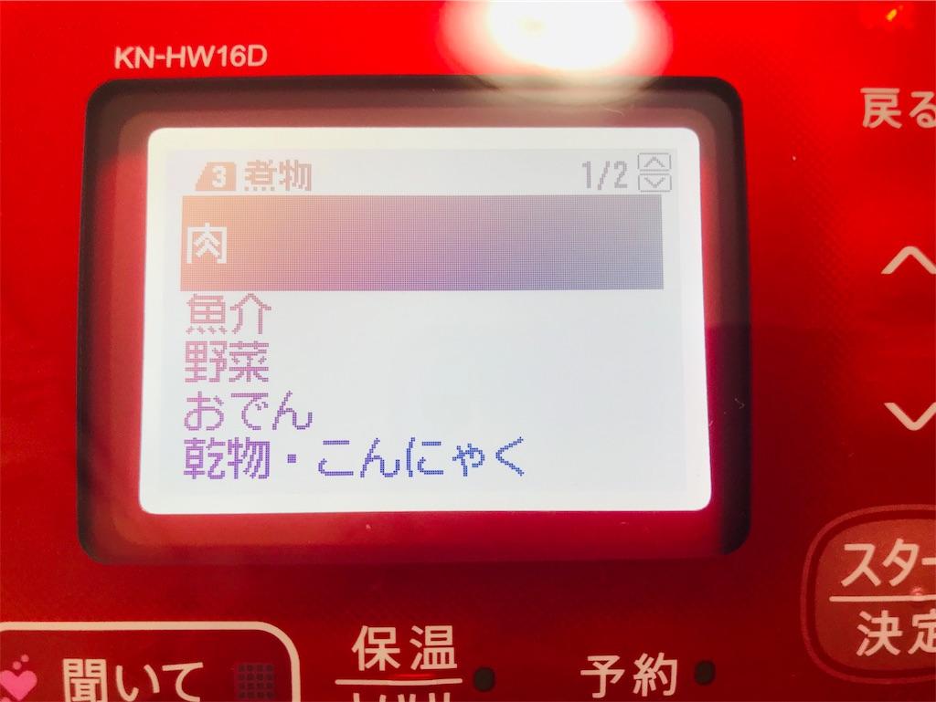 f:id:wakuwakuseikatsu:20190718182012j:image