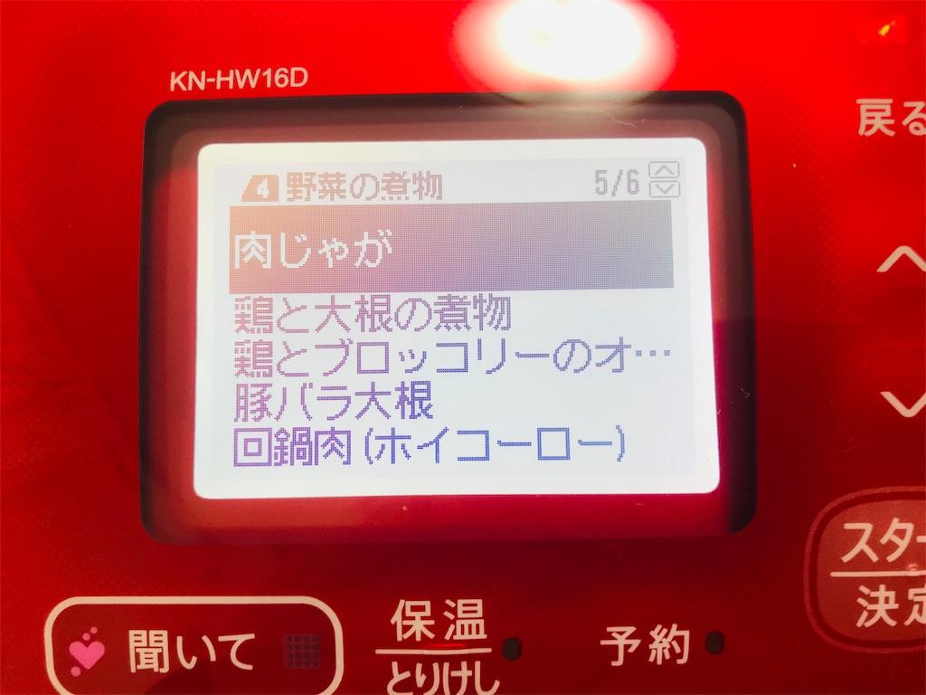 f:id:wakuwakuseikatsu:20190718182030j:image