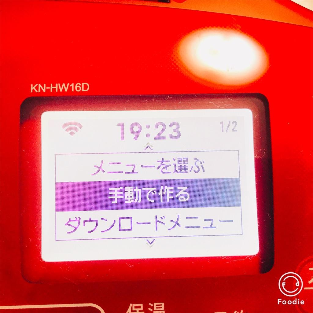 f:id:wakuwakuseikatsu:20190719221044j:image
