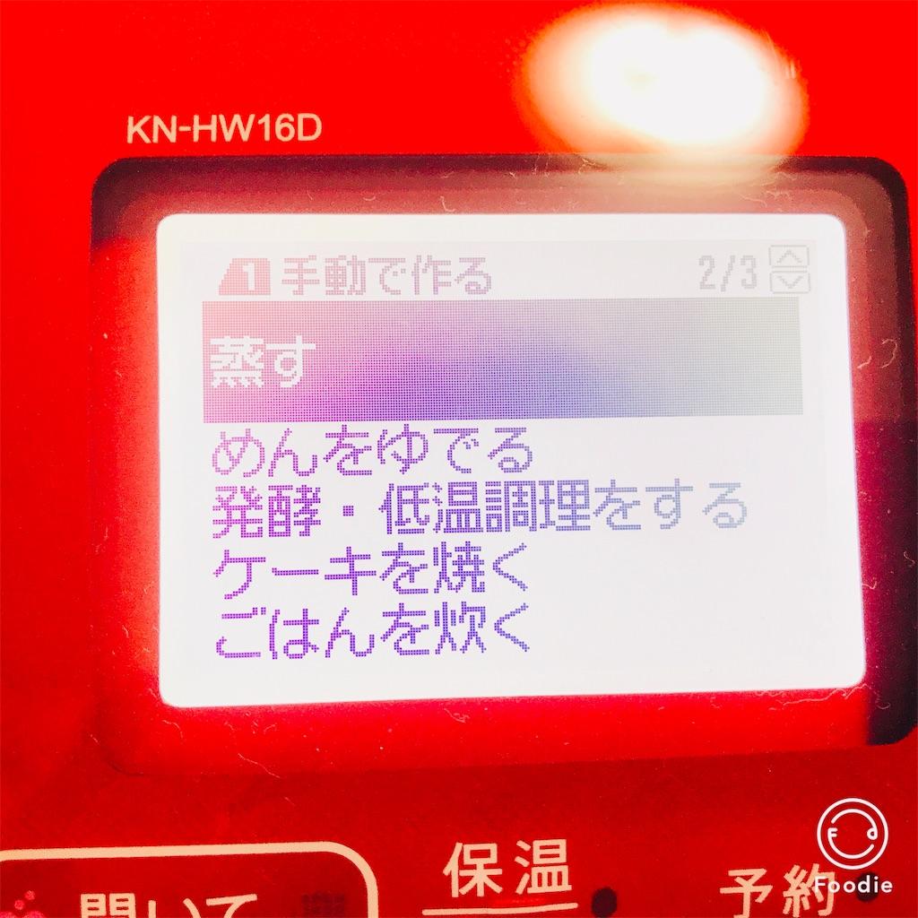 f:id:wakuwakuseikatsu:20190719221058j:image
