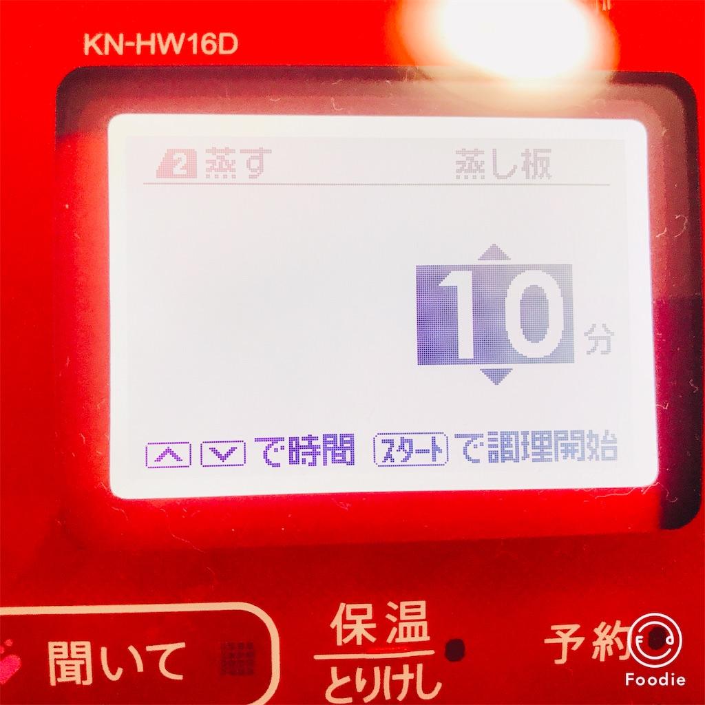 f:id:wakuwakuseikatsu:20190719221114j:image