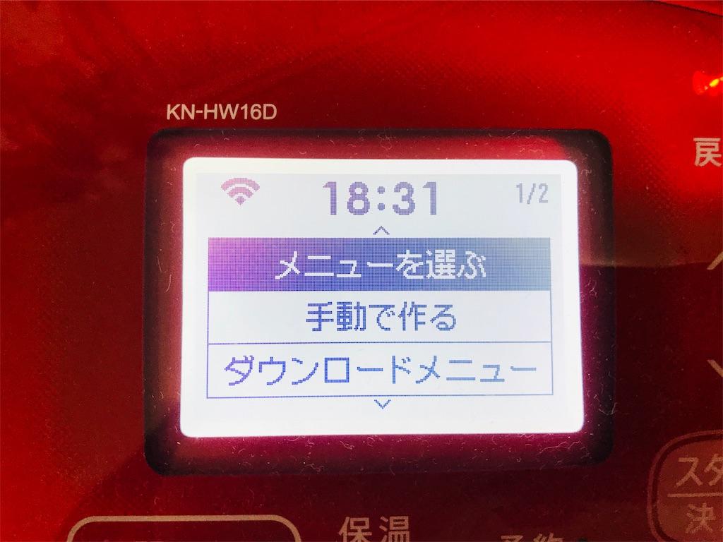 f:id:wakuwakuseikatsu:20190722214101j:image