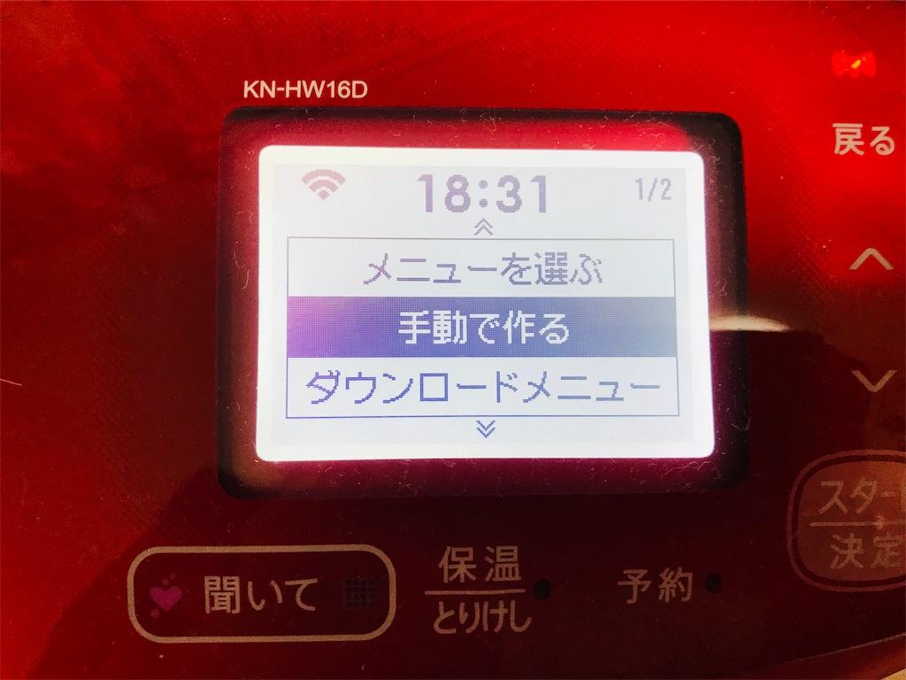 f:id:wakuwakuseikatsu:20190722214113j:image