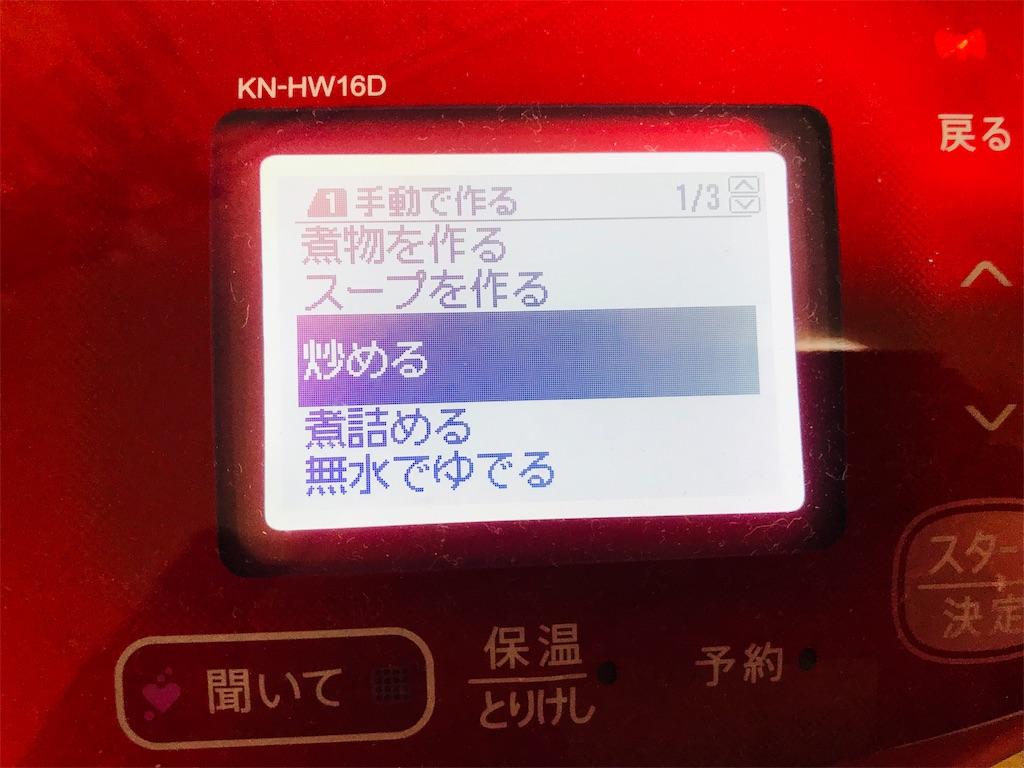 f:id:wakuwakuseikatsu:20190722214138j:image