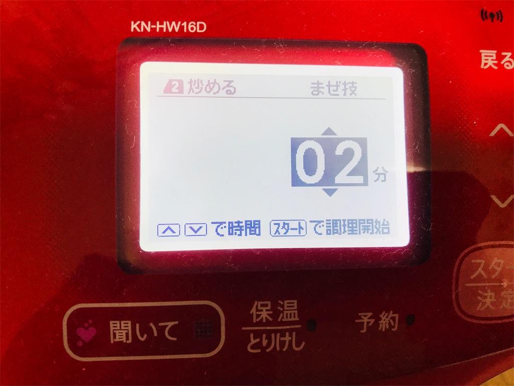 f:id:wakuwakuseikatsu:20190722214151j:image