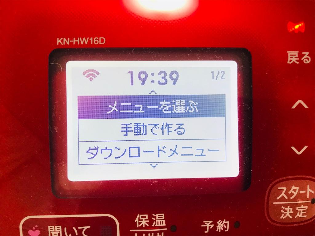 f:id:wakuwakuseikatsu:20190725214631j:image