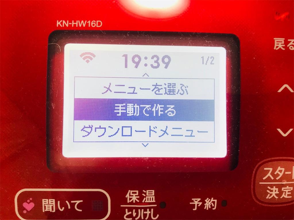 f:id:wakuwakuseikatsu:20190725214644j:image