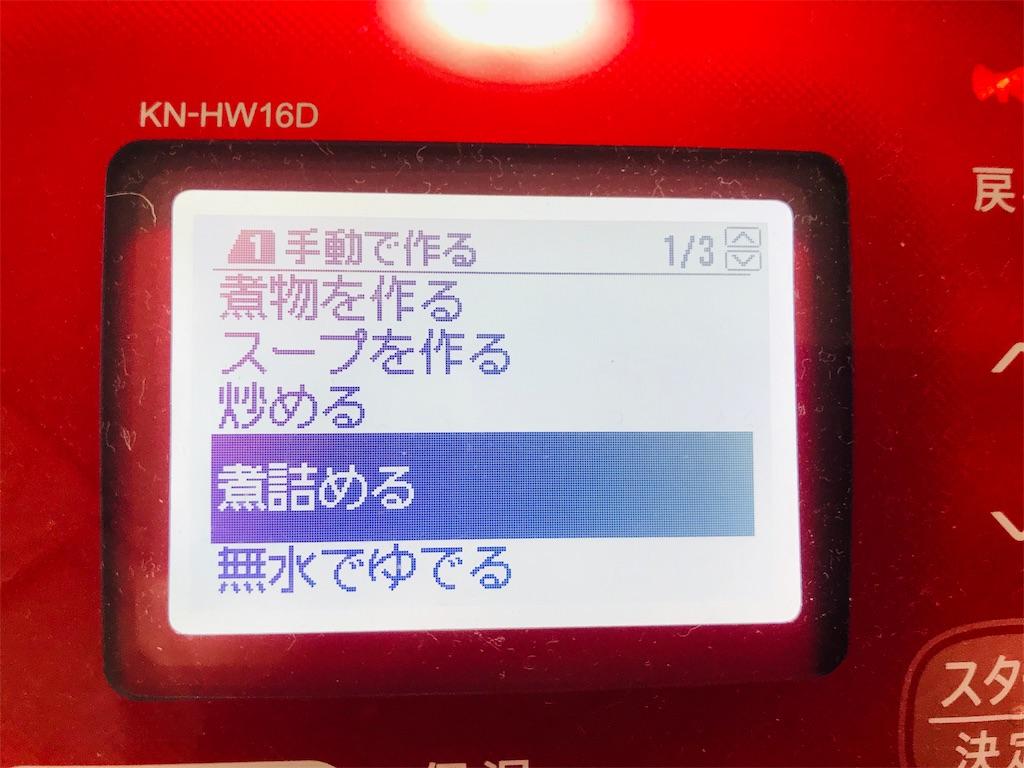 f:id:wakuwakuseikatsu:20190725214706j:image