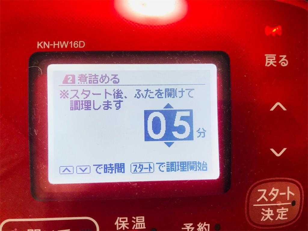 f:id:wakuwakuseikatsu:20190725214720j:image