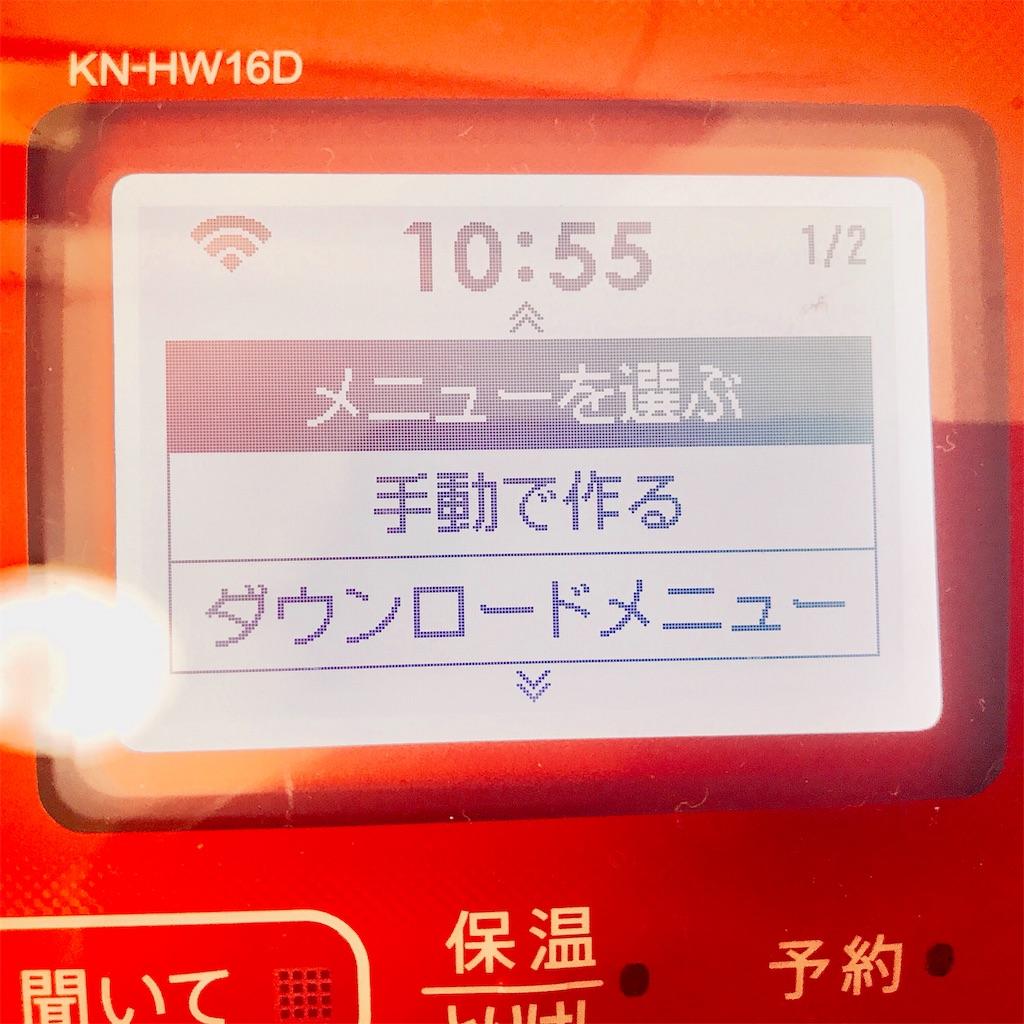 f:id:wakuwakuseikatsu:20190727194713j:image