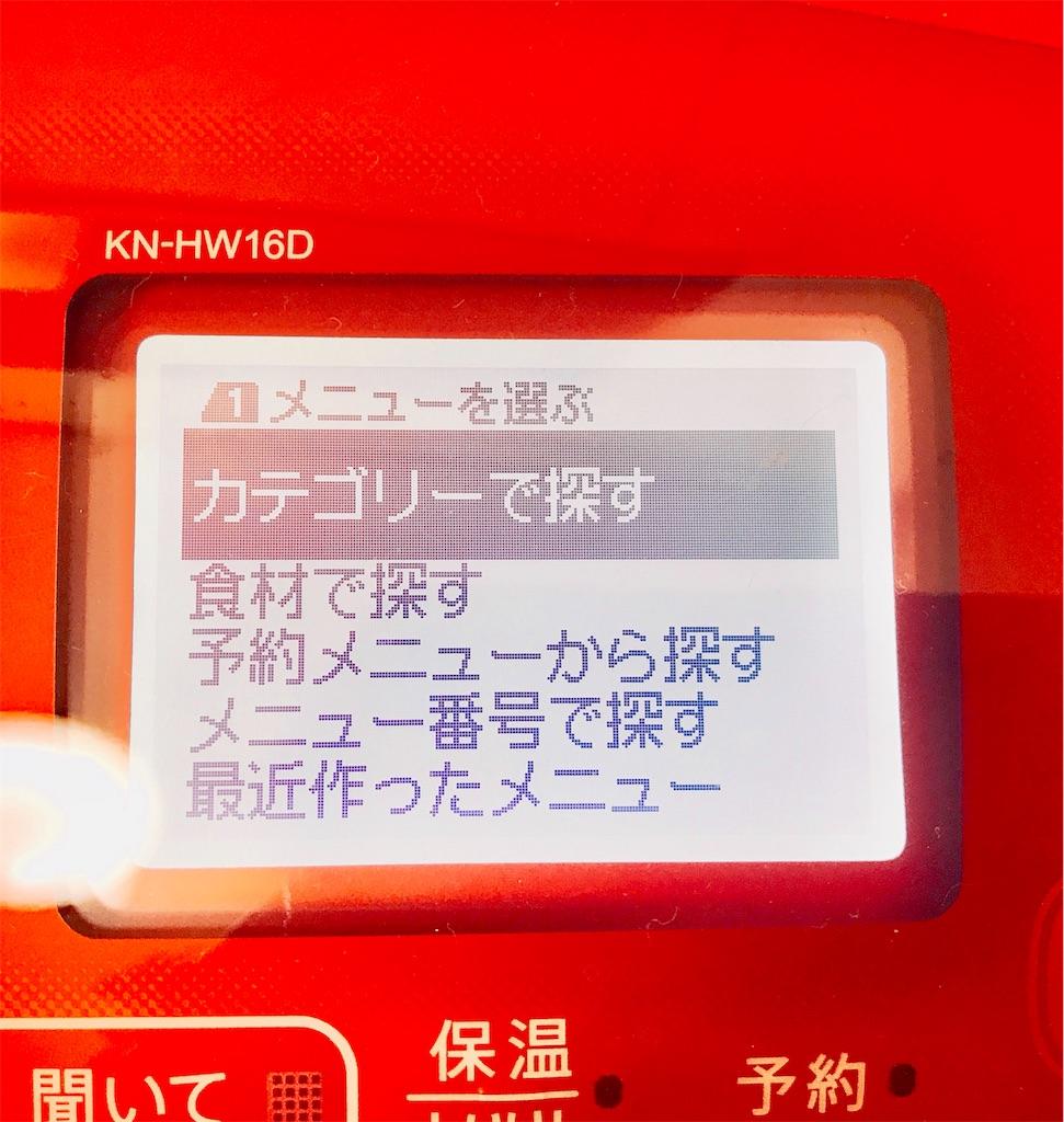 f:id:wakuwakuseikatsu:20190727194727j:image