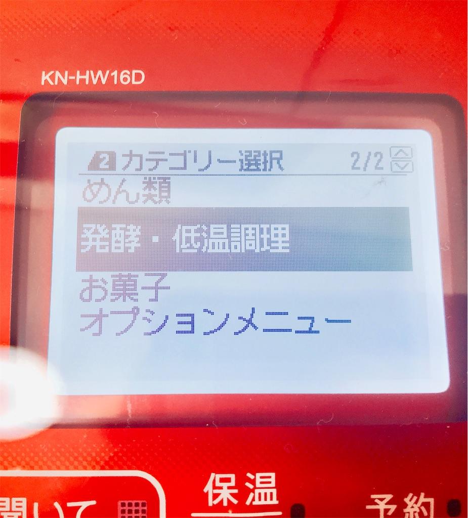 f:id:wakuwakuseikatsu:20190727194744j:image