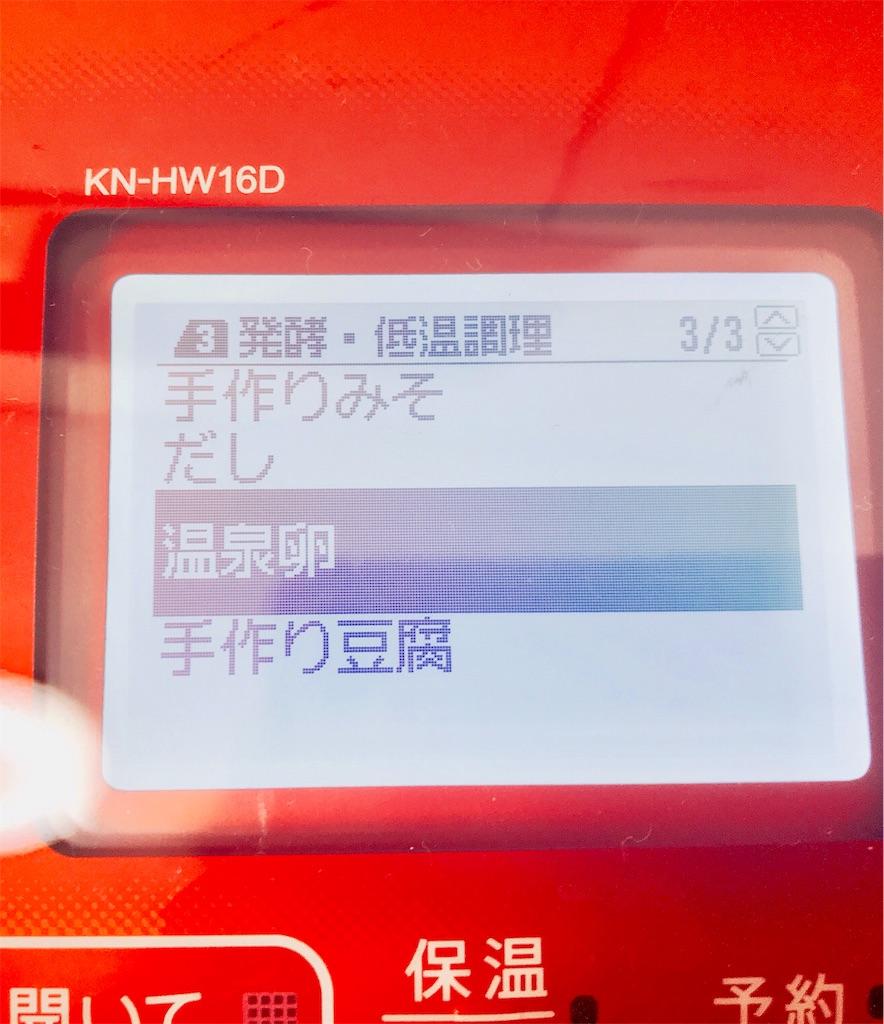 f:id:wakuwakuseikatsu:20190727194759j:image