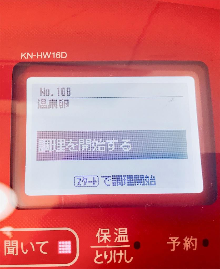 f:id:wakuwakuseikatsu:20190727194818j:image