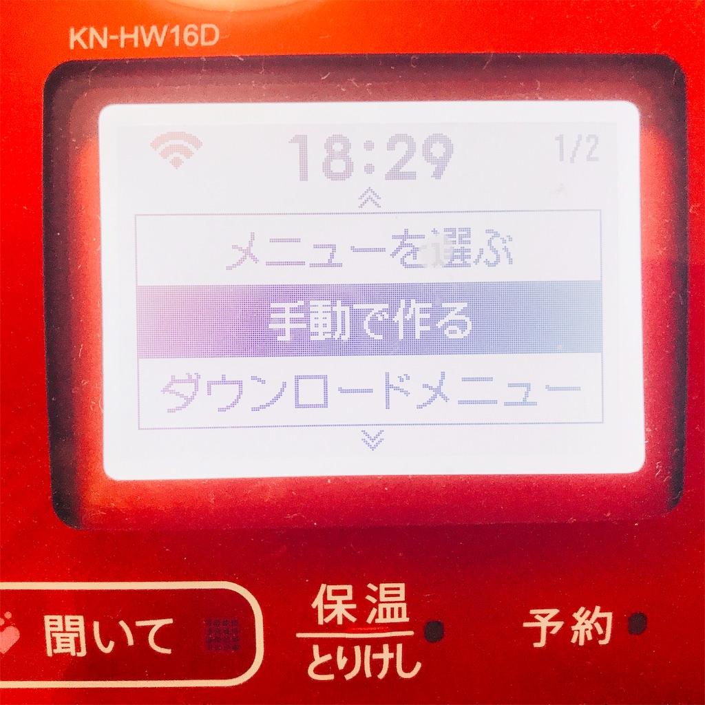 f:id:wakuwakuseikatsu:20190729201034j:image