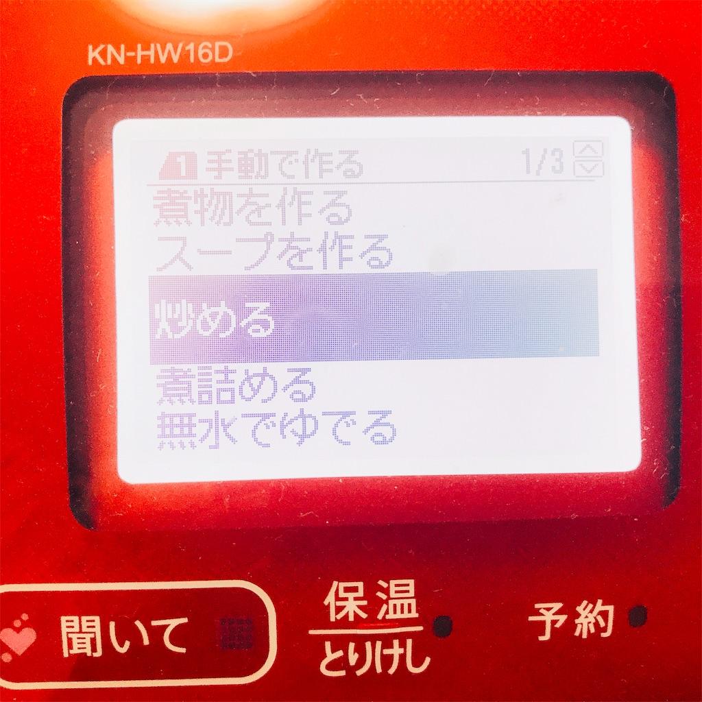 f:id:wakuwakuseikatsu:20190729201050j:image