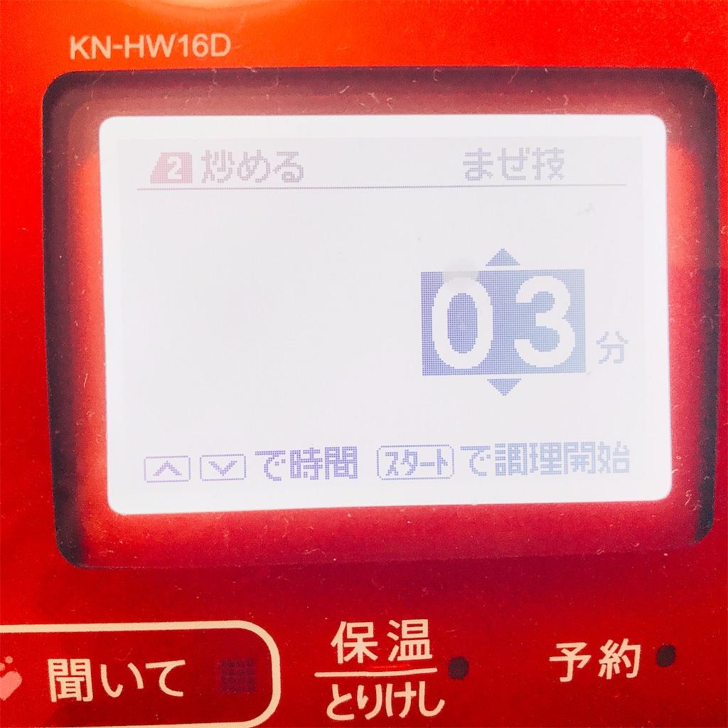 f:id:wakuwakuseikatsu:20190729201102j:image
