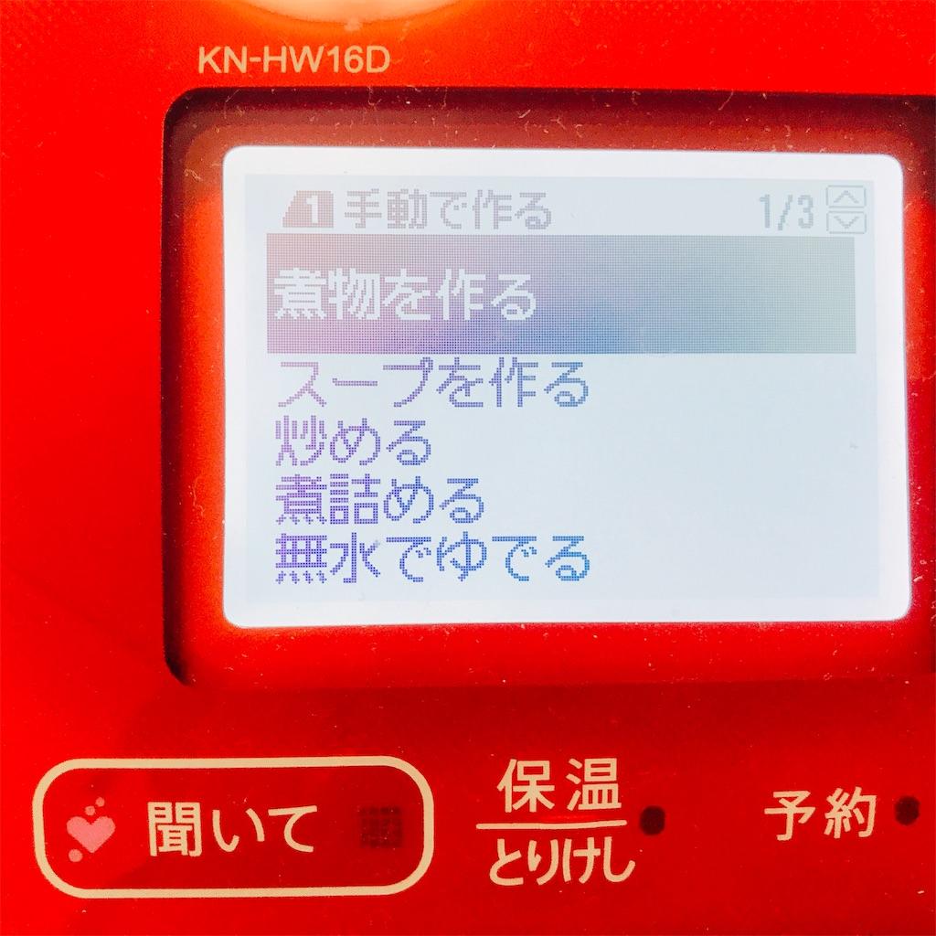 f:id:wakuwakuseikatsu:20190730205726j:image