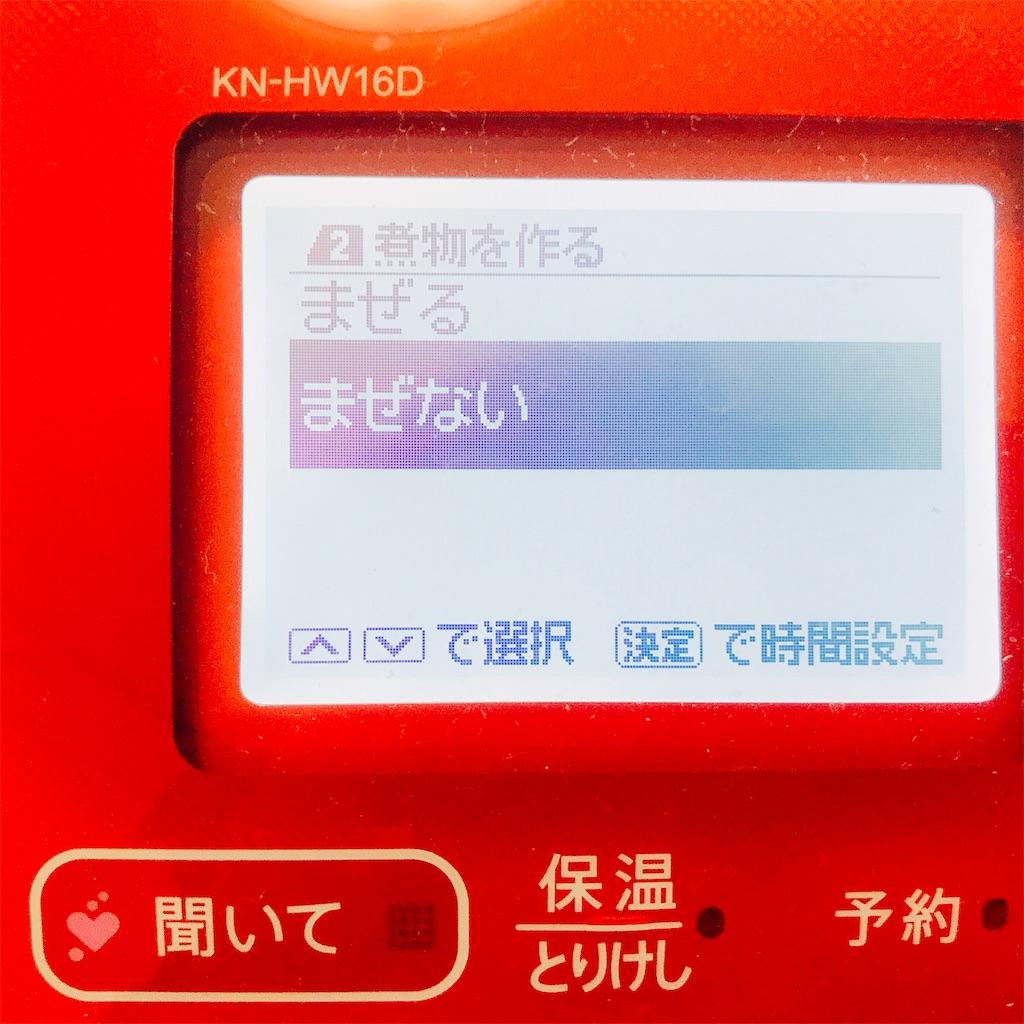 f:id:wakuwakuseikatsu:20190730205739j:image